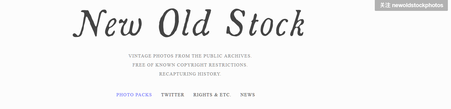 free vintage stock images from new old stock